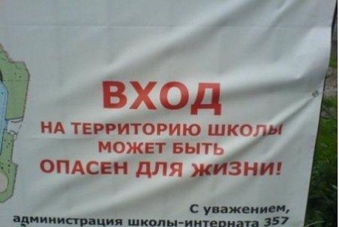 1306325019_nadpisi_11