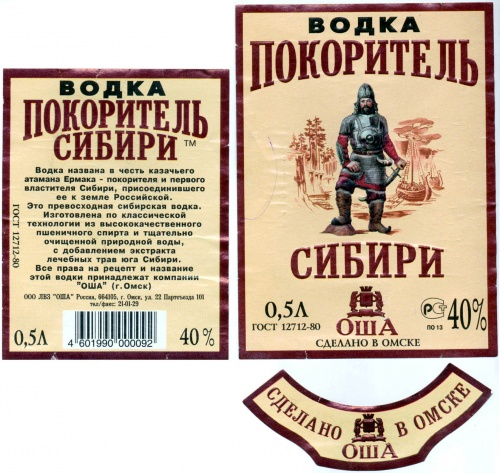 1350082298-0093215-www.nevsepic.com.ua