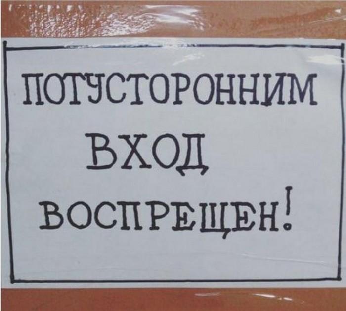 1467358212_prikolnye_obyavleniya_006