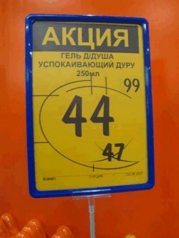 cenniki-i-etiketki_23